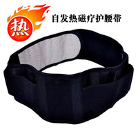 Tourmaline self-heating waist support belt thermal