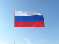 2pcs/lot Russian FLAG 3 X 5 feet national country flag,Flag of Russian Federation 90x150CM flags national flag Banners