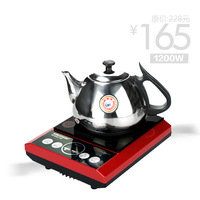 Kamjove s120 electric teapot electric heating kettle soft-boiled tea electromagnetic furnace tea set stainless steel