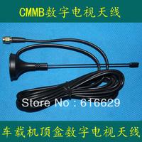CMMB digital TV external antenna / SMA interface / Car Ceiling Antenna TV box