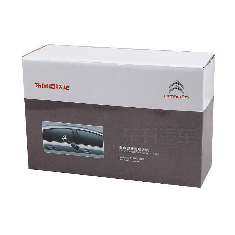 citroen C-Quatrecar window lifter/closer Intelligent automatic window lifter(China (Mainland))