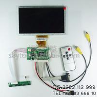 Reversing 7 lcd screen digital screen car computer monitor diy kit vga 2av belt