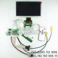 7 hd lcd 1024 600 diy kit car computer monitor vga 2av reversing