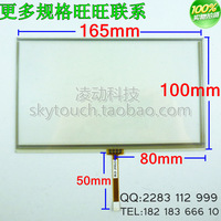 7 touch screen a070fw03 lcd au touch screen handwritten screen