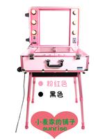 Large sunrise bulb belt mount trolley cosmetic box dressing table 2008