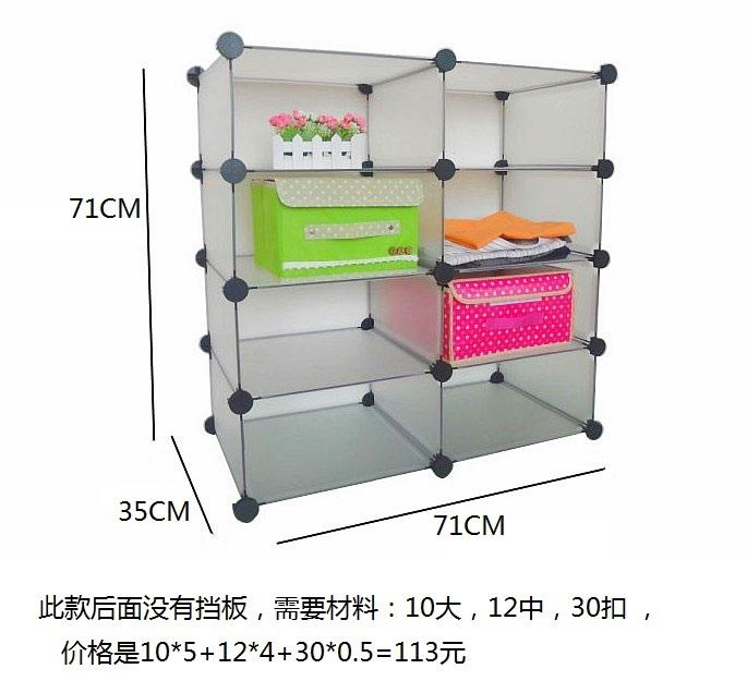 Free shipping Diy storage rack storage cabinet shelf shoe hanger cabinet finishing brief(China (Mainland))
