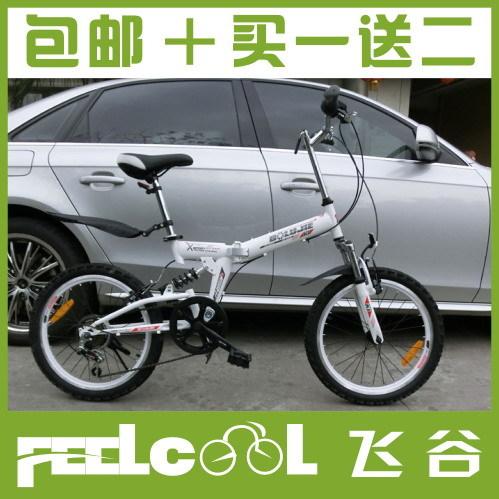 Free shipping Bolujie 20 bicycle child bicycle bike folding bike mountain bike hyperspeed(China (Mainland))