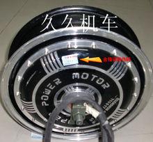 48v motor reviews