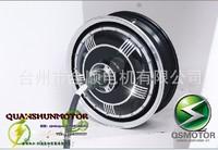 Free shipping, Electric bicycle motor transit motor 10 800w motor