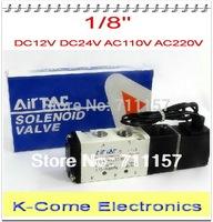 Free Shipping 1/8'' Airtac Solenoid Valves 4V110-06 2 Postion 5 Port 12v 24v 110v 220v  Pneumatic Control Valve With Wire