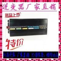 Pure sine wave inverter 48v 220v 2000w home car refrigerator motor emergency converter