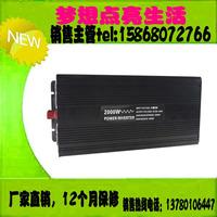 Repair sine wave inverter car power converter 2000w