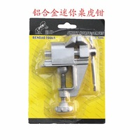 Mini multifunction metal vise / table vise / electric grinding professional support / compact utility metal alloy