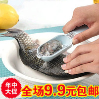 3118 accessories fish-scale plane with lid fish scale peeling device home kitchen utensils