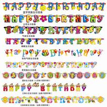 birthday cake accessories promotion