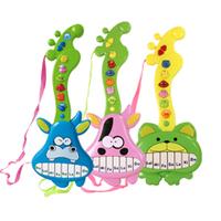 free shipping multifunctional music guitar toy  music piano multifunction electronic piano toy love animal guitar toy