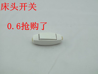 Advanced bedside switch white household push button switch wire switch