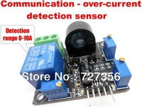 Free shipping  AC current sensor 0-10A short circuit overcurrent protection devices
