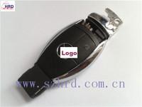 Mercedes Benz 3 button remote key case with blade (European style)