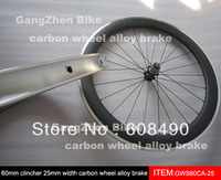 60mm clincher carbon bike wheels with alloy brake surface