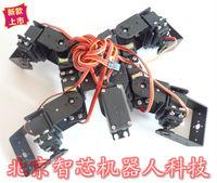 Tortoise-shaped Robtic 9DOF Aluminium Robot Frame Set -Black