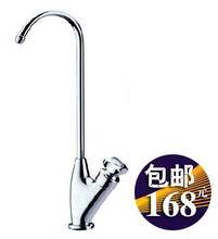 wholesale drinking water faucet
