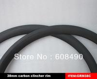 23mm width carbon fiber clincher rim 38mm depth in stock