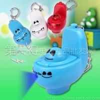 Bs-256 toilet keychain vocalization luminous keychain