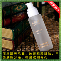 Pore compound essence oil control women's male toner moisturizing astringe pores