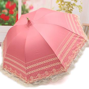 Princess sun umbrella super sun protection anti-uv sun umbrella folding elargol apollo royal umbrella Free shipping