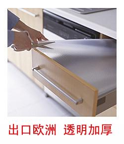Transparent wardrobe mat kitchen cabinet pad kitchen mat shoe pad drawer mat dining table slip-resistant pad