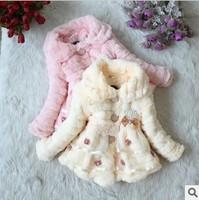 Retail 1 Pc Children Spring Winter Outerwear Girls Pearl Flower Faux Fur Coat Baby Girl Winter Coat Kids Jackets CCC002