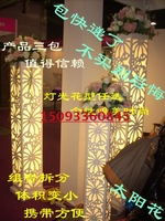 Wedding props pvc cutout carved roman column flower door curtain