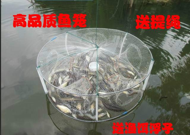 москва продажа верши для ловли рыбы