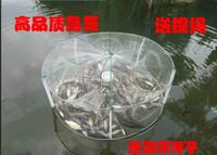 High quality 5 magic shrimp net shrimp cage shrimp cage fishing net 1 3