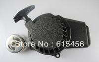 49CC 2-Stroke Pocket Bike,Dirt Bike And ATV Engine Common Easy Pull Starter,Free Shipping