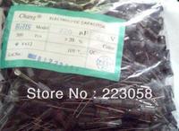Free shipping 500 PCS 220uF/25V 8*12mm DIP-2 25V 220uF Aluminum Electrolytic Capacitor 220uF 25V