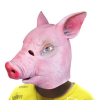 Creepy Pig head Latex Mask Adult Halloween Costume Toy Props