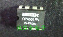 cheap high current amplifier