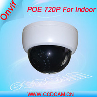 CCTV Plastic IR Dome IP Camera 960P HD Web Camera Onvif IP Camera with POE function EC-IP5321P