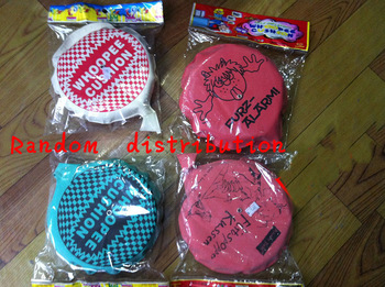 April Fool's Day Funny funny evil Tricky entire toy sponge whoopee cushion innovative gift ideas birthday gift