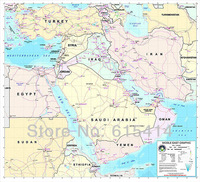 01 Map of MiddleEast 15''x14'' inch wall Poster with Tracking Number