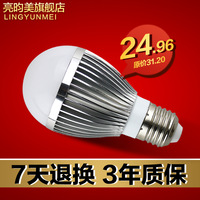 Qp032 5wled high power ball bulb high bright led light bulb e27