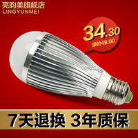 Bright qp031 7w led lighting bulb e27 led lighting bulb