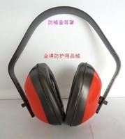Anti-noise earmuffs protective earmuffs rpuf earmuffs ear protector earmuffs