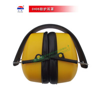 Hot-selling 0406 protective earmuffs steel clip ear protector