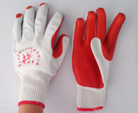 Film gloves rubber gloves wear-resistant protective gloves line