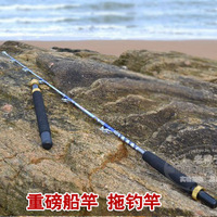 1.8 meters 1.9 meters boat pole fishing rod pulley guide ring boat fishing rod fishing rod