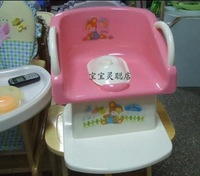 Fashion child toilet