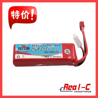 Hm helicopter zero accessories 2200 11.1v 25c 3s lithium battery